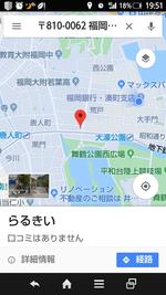 ◎地図.png
