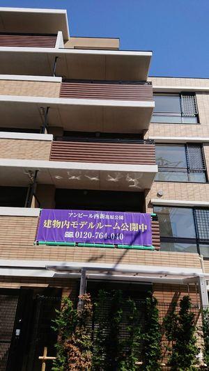 祖原案内幕.JPG