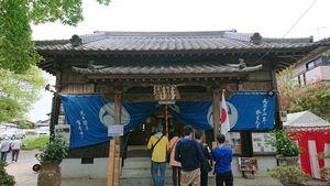 坂本八幡宮2.JPG