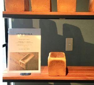 食パン.jpgのサムネイル画像