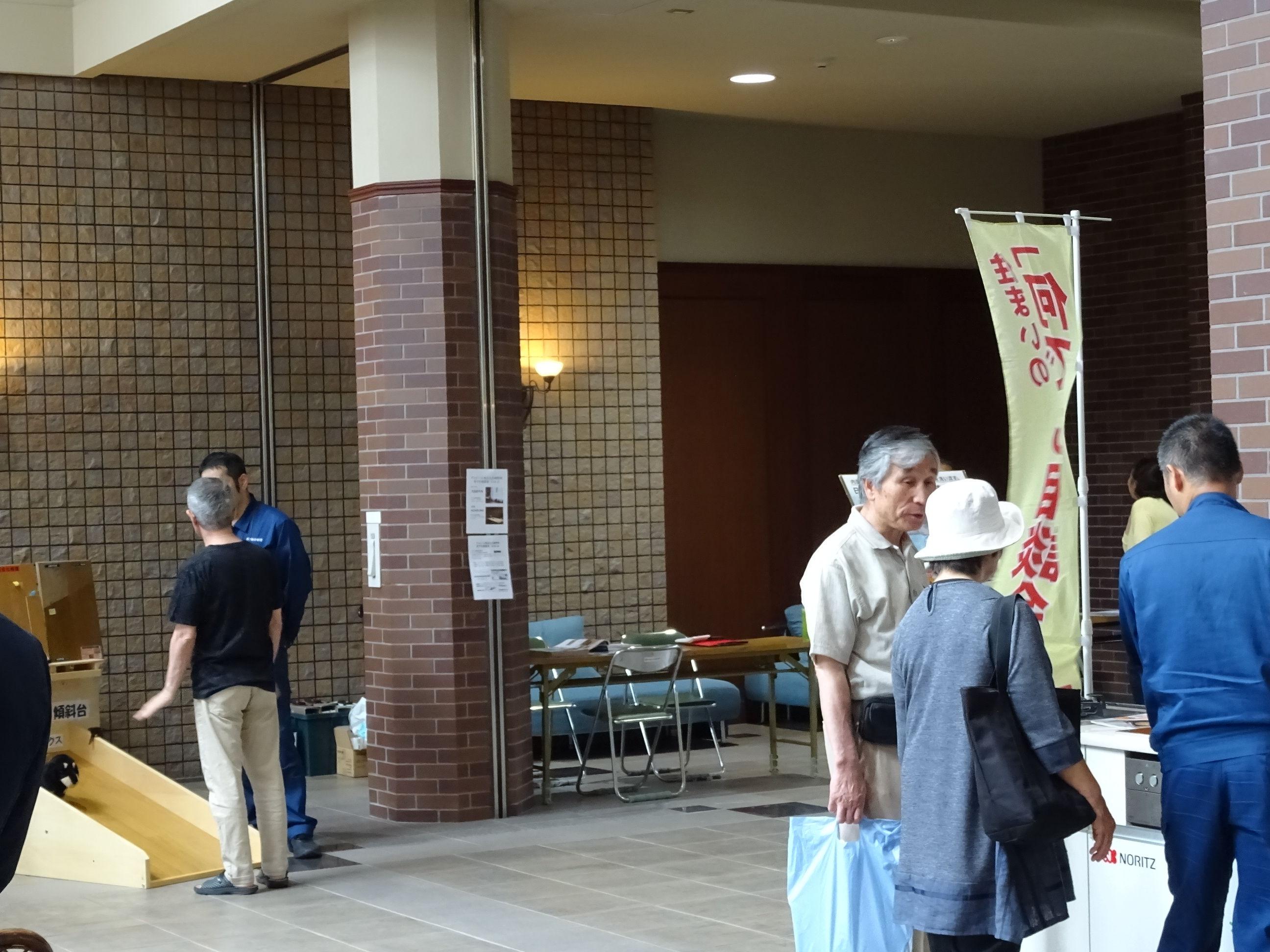 https://www.sin-ei-kanri.co.jp/event/images/DSC03862.JPG